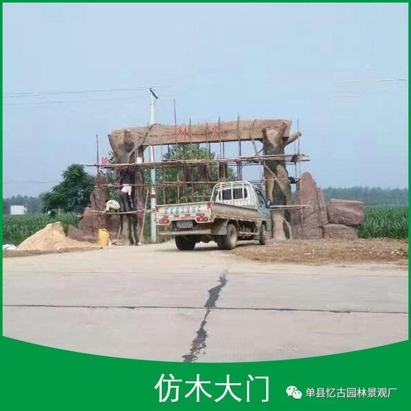 南京水泥景观大门厂家