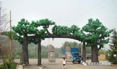 垂钓园生态园大门制作方法