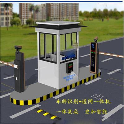 北京龍鼎瑞通機電設備有限公司