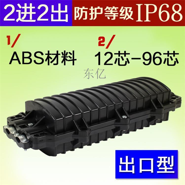 惠州光缆接头盒厂