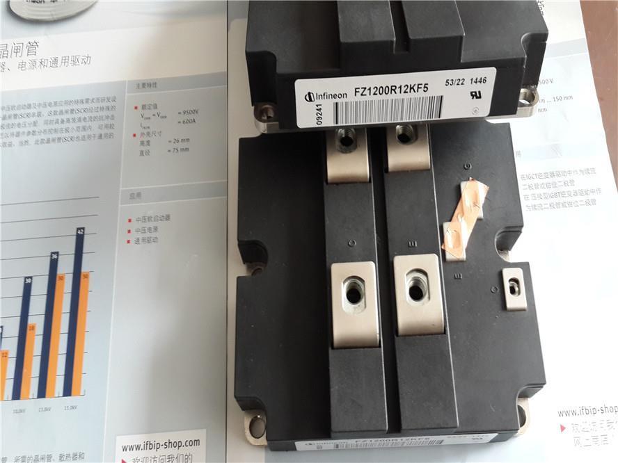 BSM200GAL120DN2英飞凌IGBT模块
