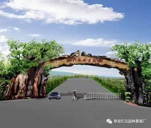 汉中假山大门型号