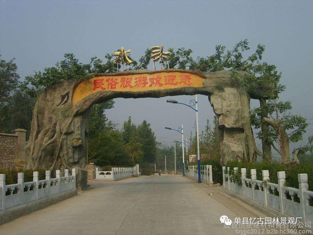 景观度假村大门规格