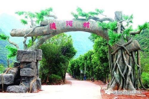 莱芜环保度假村大门厂