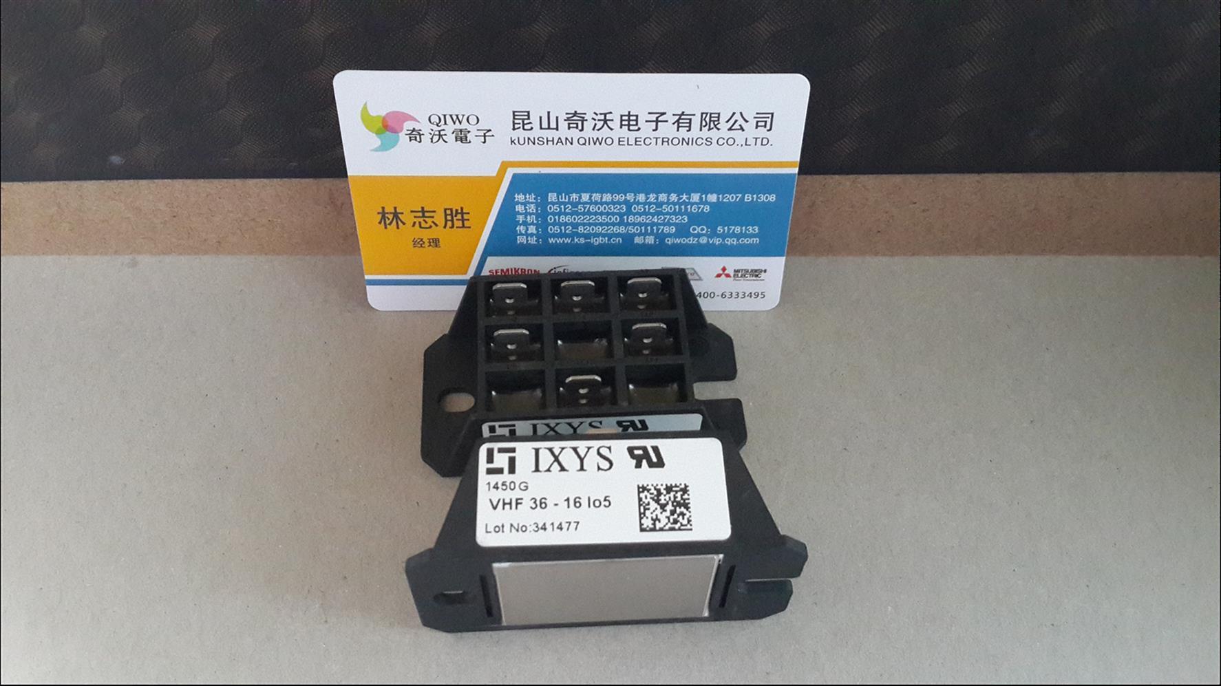 MCC44-16io8BIXYS可控硅经销商