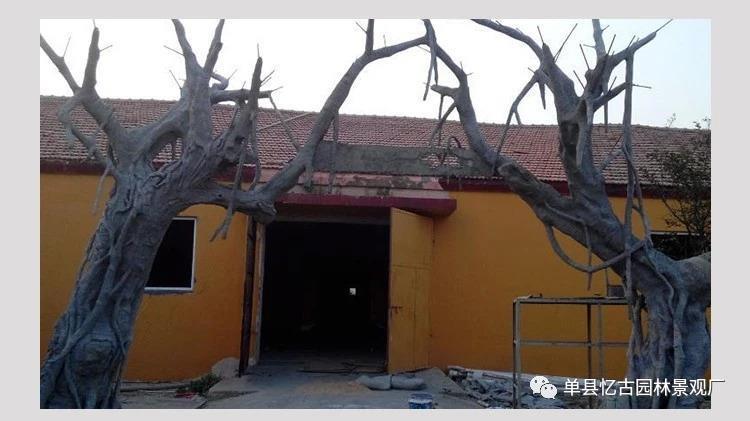 天津景观假树门头