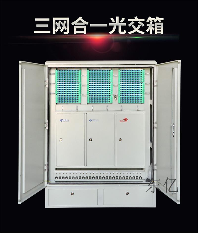 嘉兴ODF光纤配线架厂