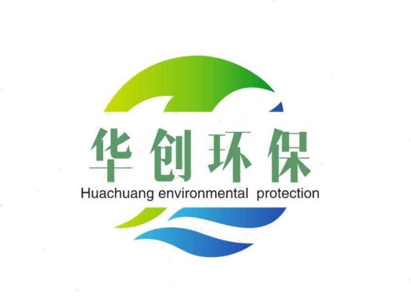 青島華創環保科技有限公司