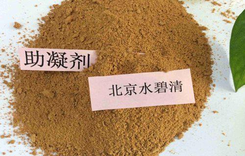 阜新絮凝剂PAC聚合氯化铝公司