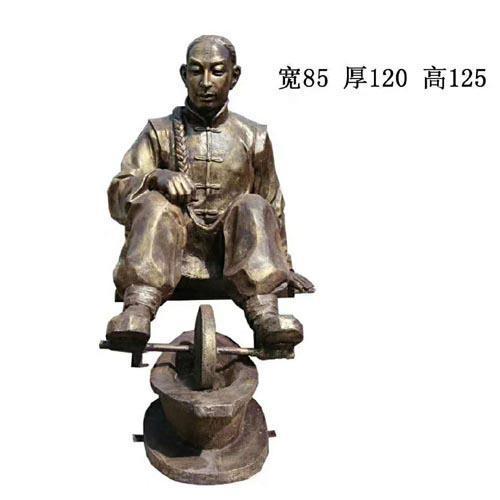 株洲伟人雕像
