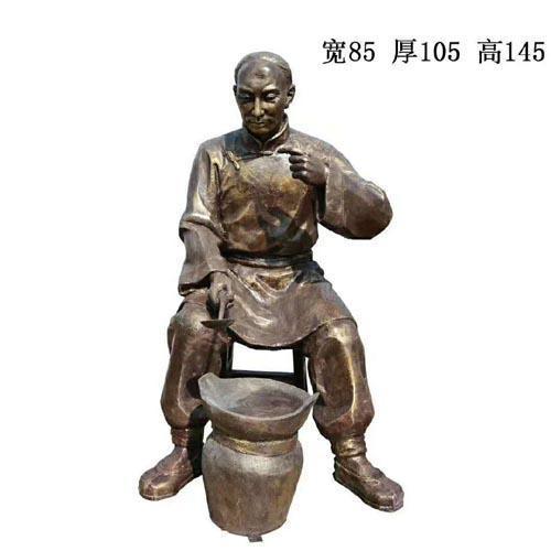 广东肖像雕塑