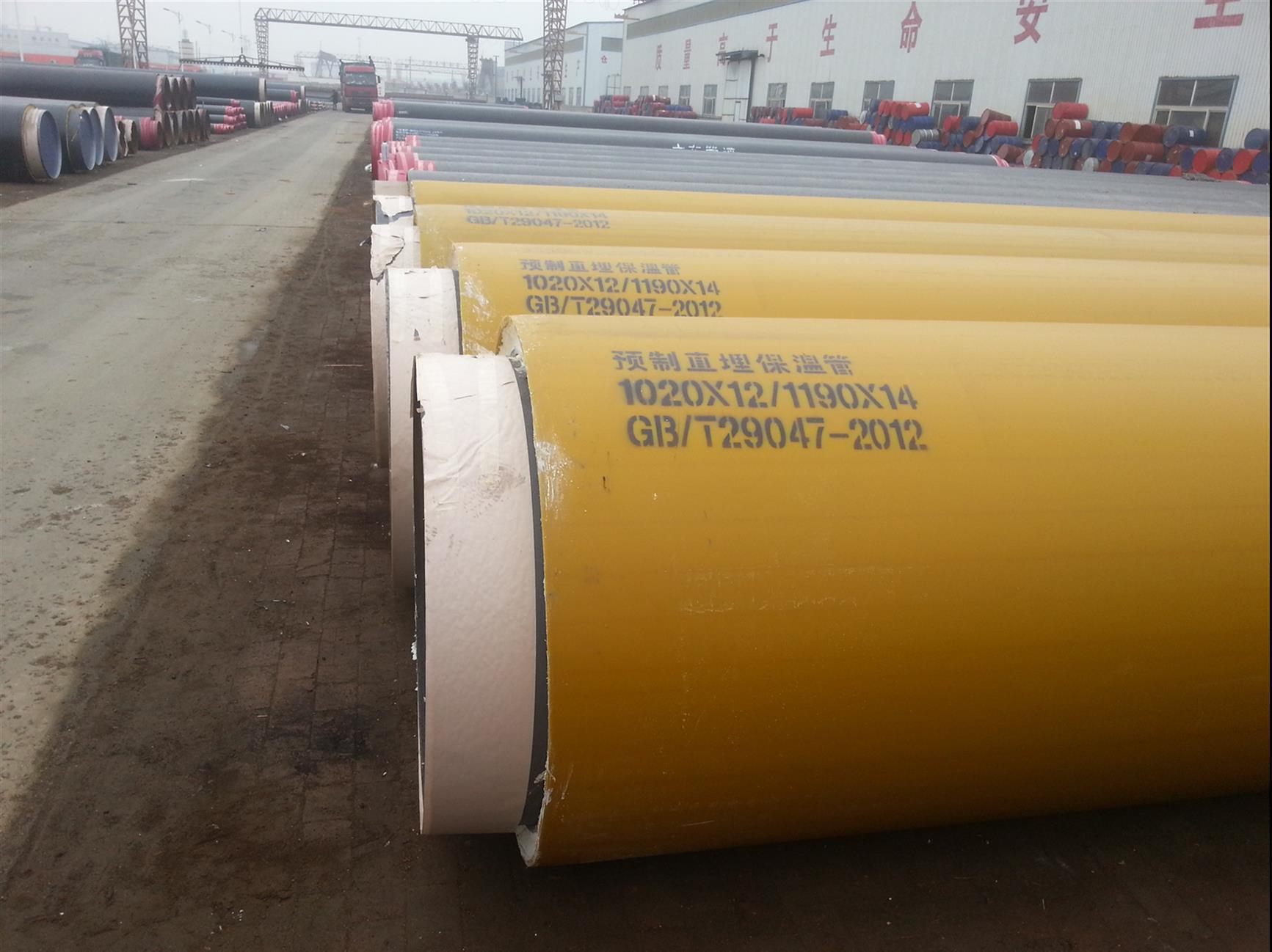 高密度聚乙烯保溫管廠商