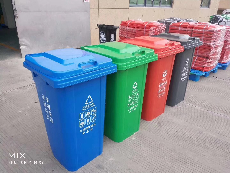昌吉塑料垃圾桶