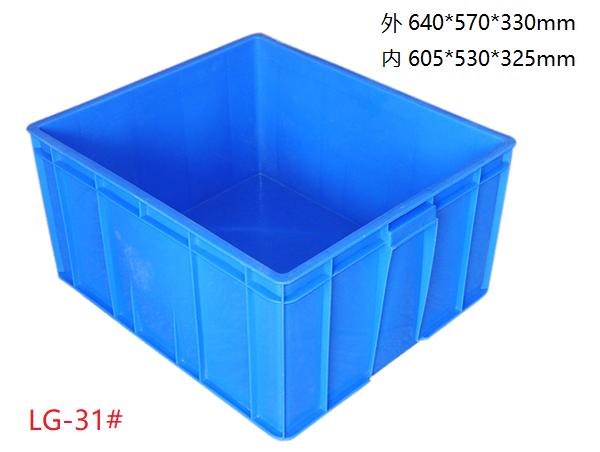 伊寧市塑料周轉箱生產廠家