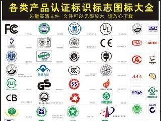 曲靖专业NCC认证