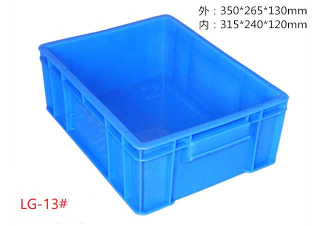 塔城市塑料周轉箱供應商