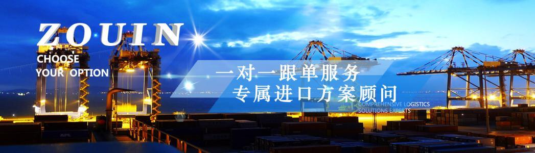 广州代理进口胶原蛋白饮料报关难点