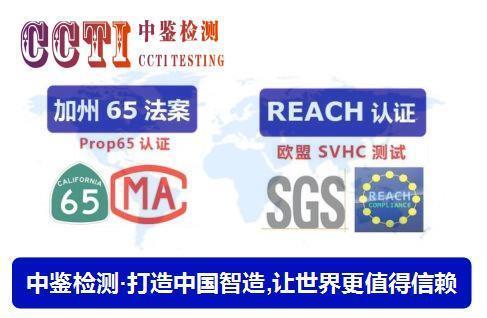 德阳供应SRRC认证