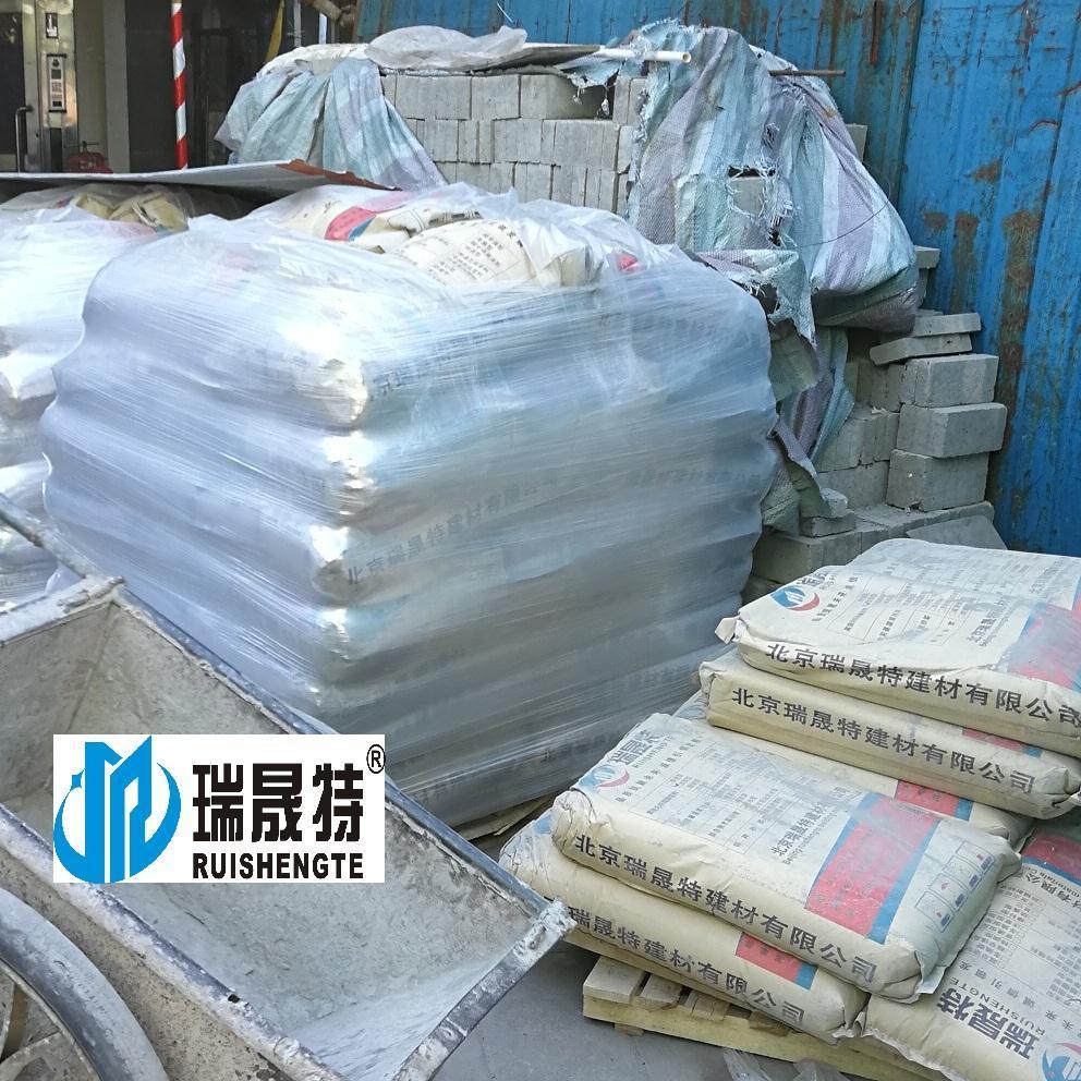 荆州水泥基高强无收缩环氧灌浆料价格