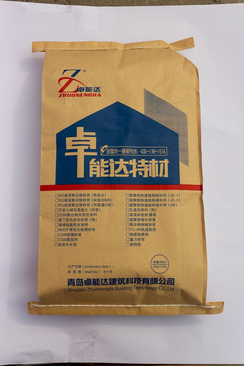 台州聚合物防水砂浆厂家