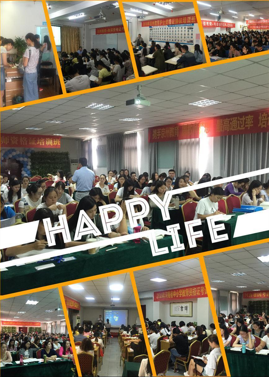 郑州2019年护士资格证辅导班