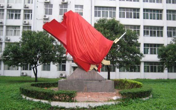 长沙校园雕塑厂