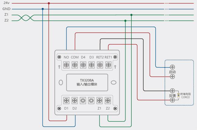 部分:常规接线图      无源输出:      1,tx3208a模块模块的反馈