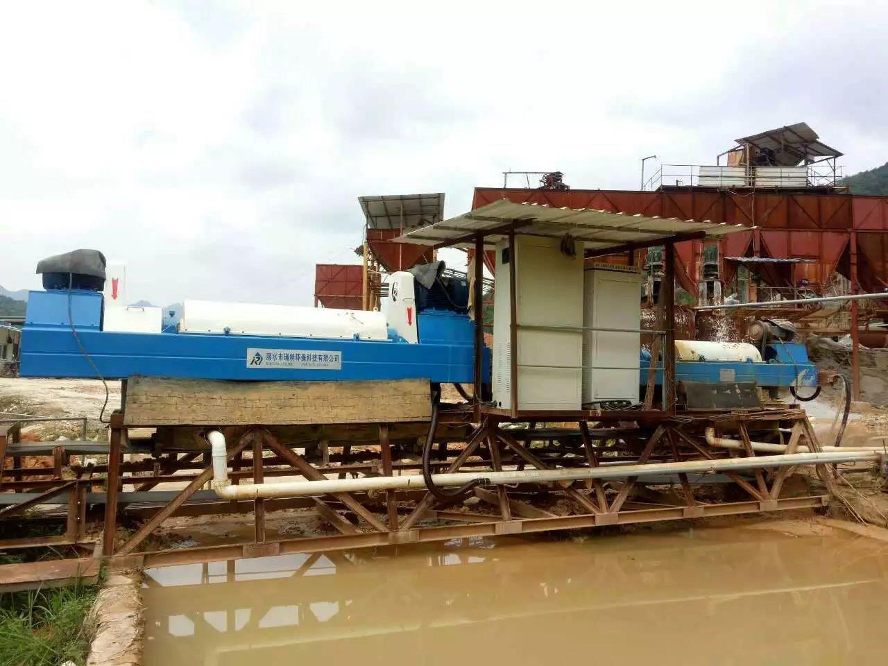 上饶煤焦油加工污水处理设备