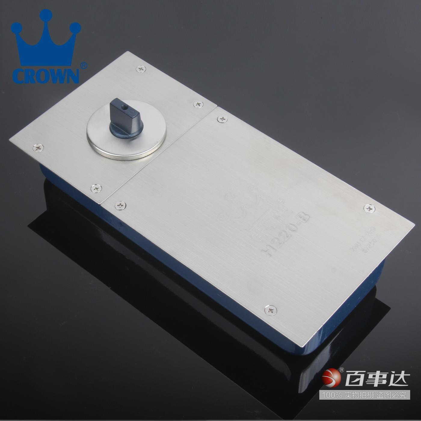 九江皇冠地弹簧  H-220B报价