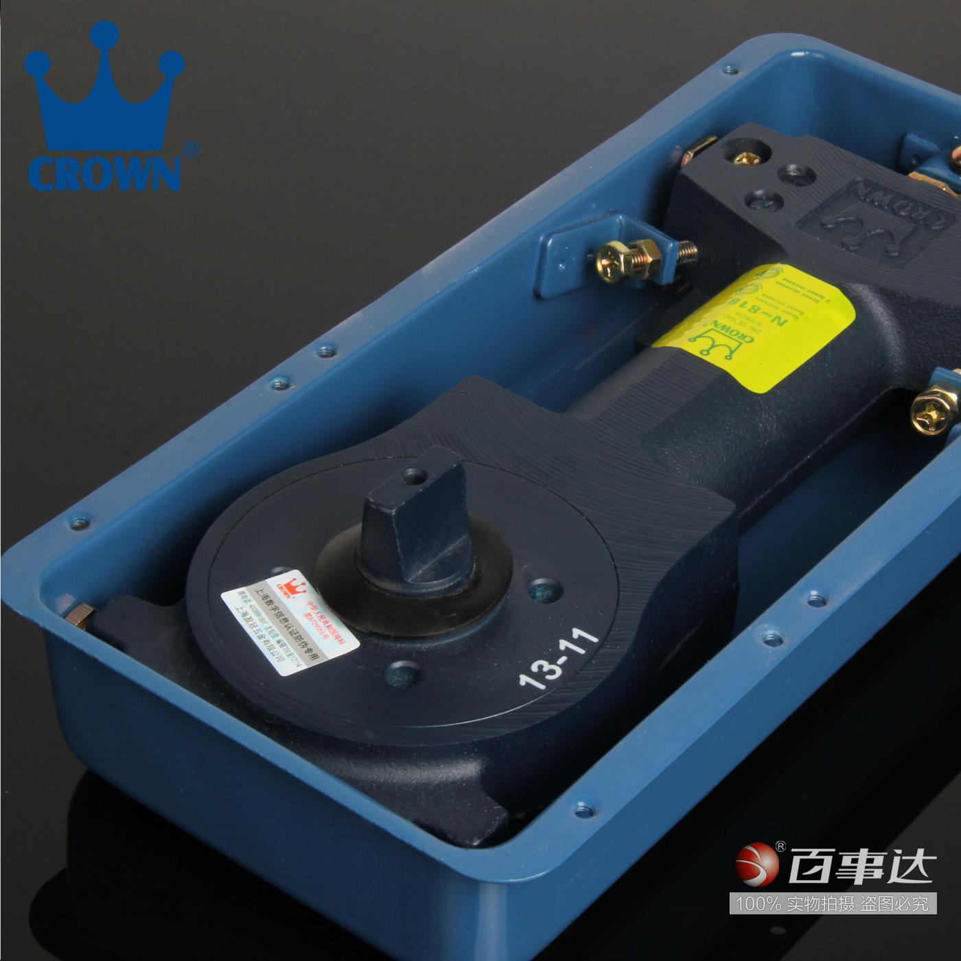 阜阳皇冠地弹簧  N-818报价