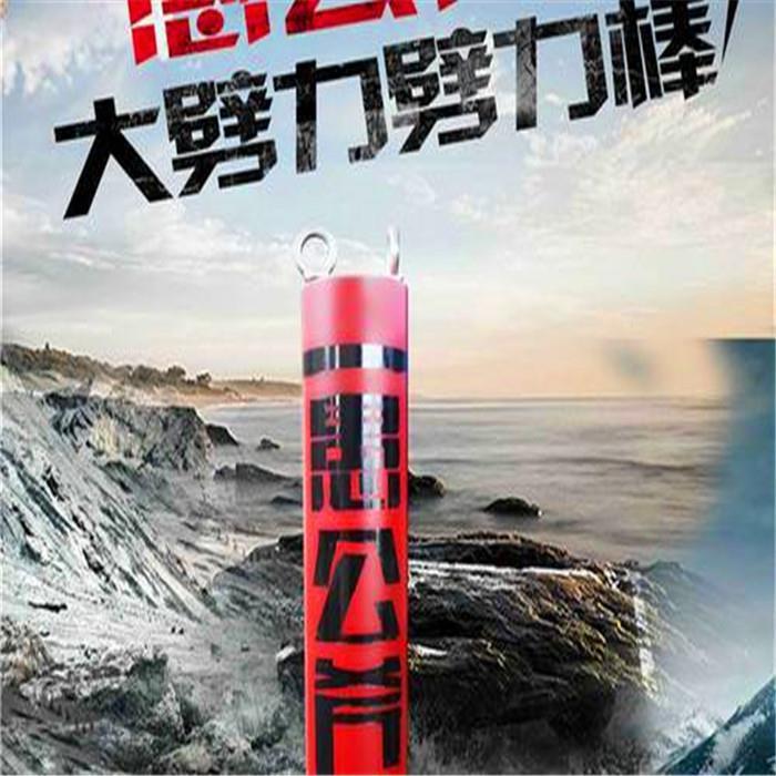 桂林液压分裂棒