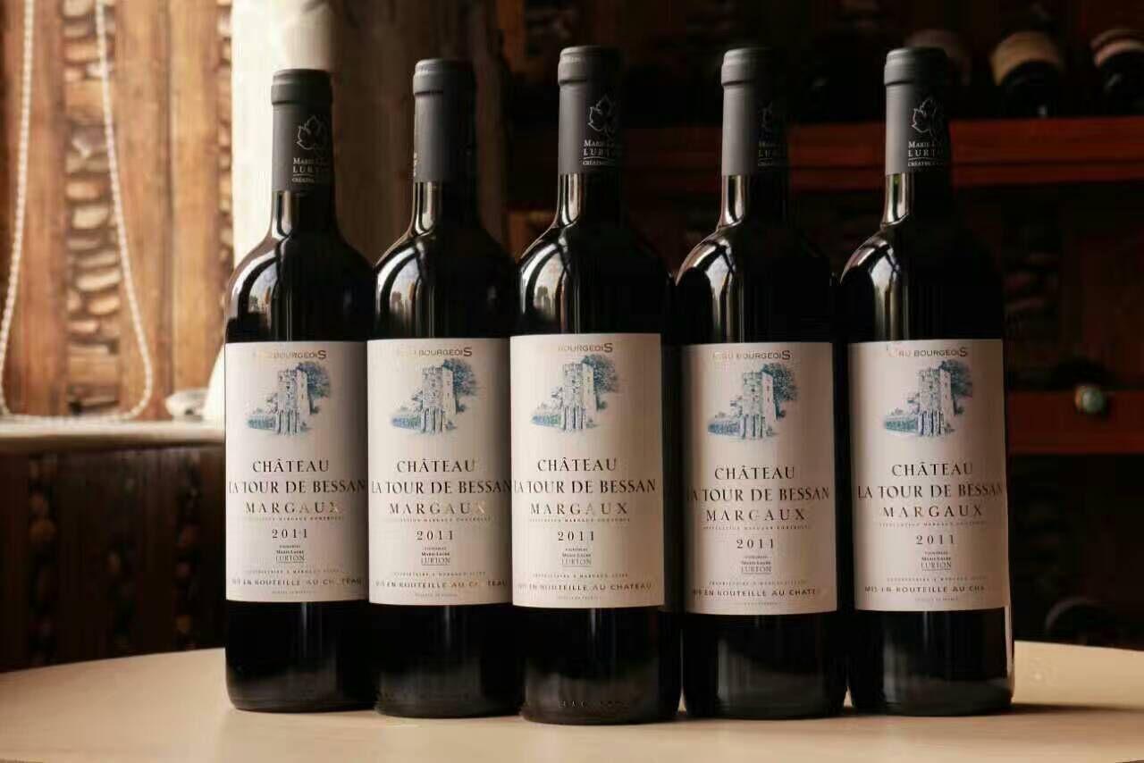 紅酒進口清關 全球一站式進口供應鏈服務商