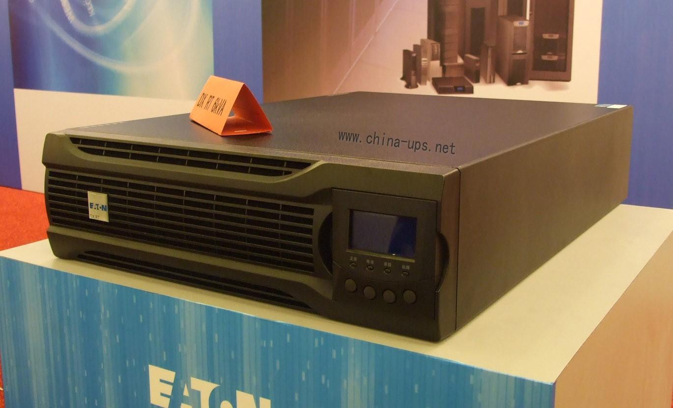 南昌伊顿UPS电源DXRT系列销售价格