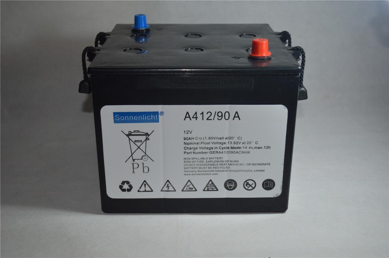 鞍山德国阳光电池A602系列
