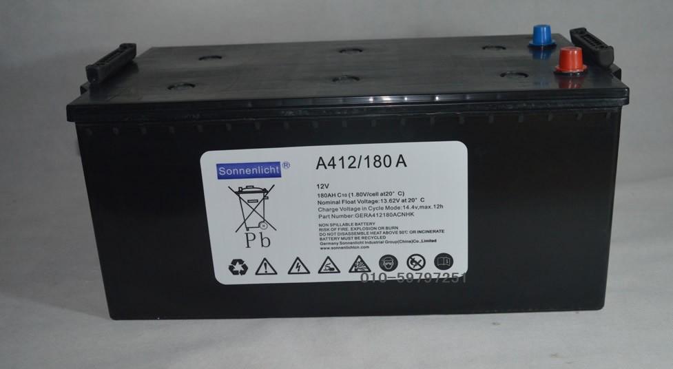 12v90ah德国阳光蓄电池