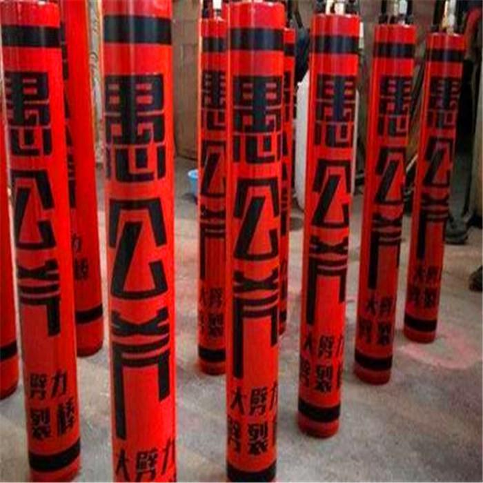 黄冈销售液压顶石机厂