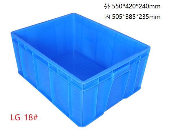 博乐现货塑料周转箱制作