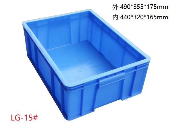 五家渠塑料周转箱