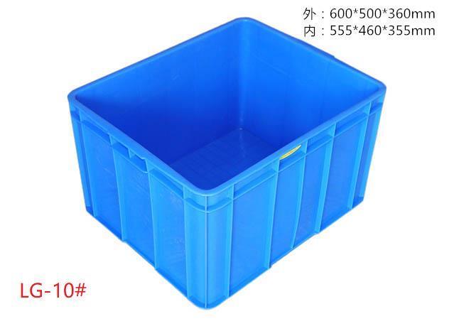 阜康塑料物流箱加工厂