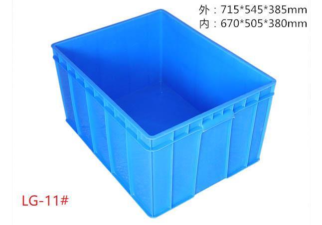 新疆專業塑料周轉箱廠