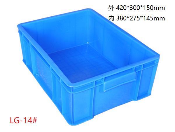 北屯供应塑料周转箱规格
