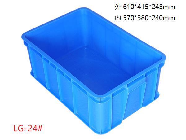 阿拉尔塑料周转箱厂商