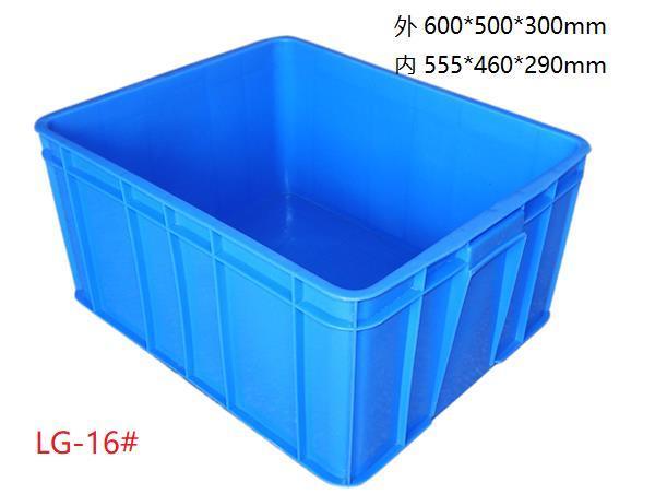 博乐全新塑料周转箱生产