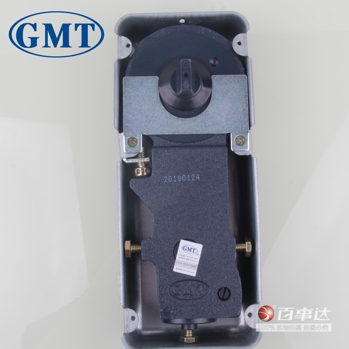 西安GMT原装地弹簧 H-220B报价