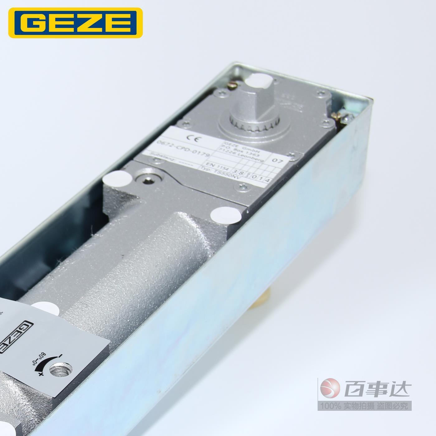 绍兴德国盖泽原装地弹簧 550NV报价