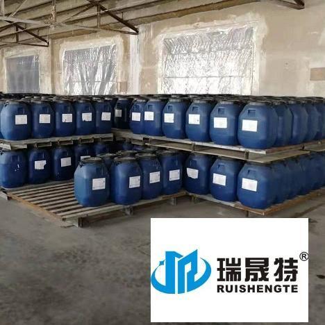 德阳丙烯酸共聚乳液厂家