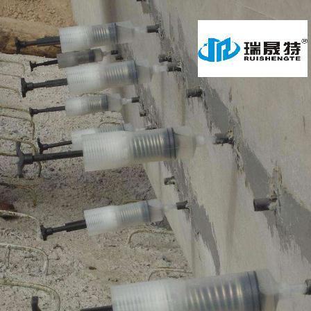 深圳低粘度快速灌浆树脂环氧灌缝胶厂