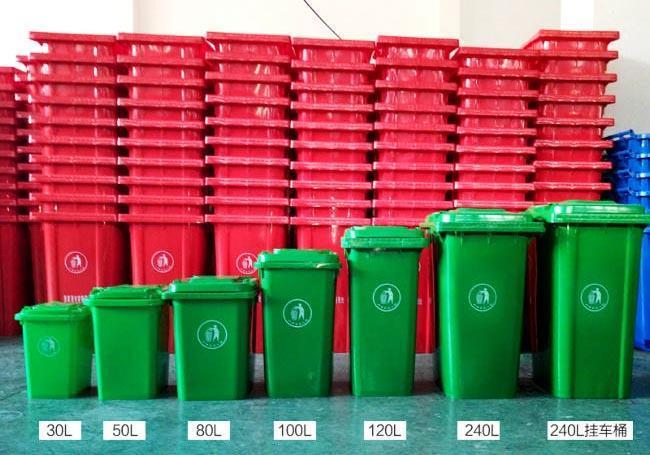 西安塑料垃圾桶厂家