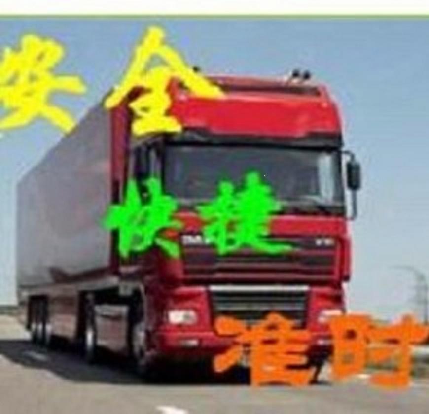 重慶洲勝物流有限公司