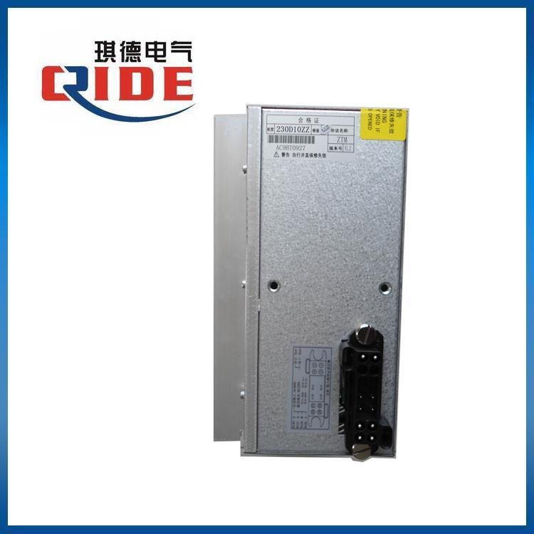 滁州优质TH230D10ZZ-3直流屏充电模块